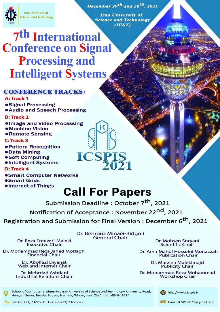 هفتمین کنفرانس بین المللی پردازش سیگنال و سیستم های هوشمند